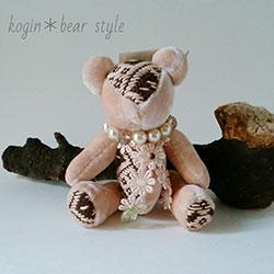 kogin*bear style