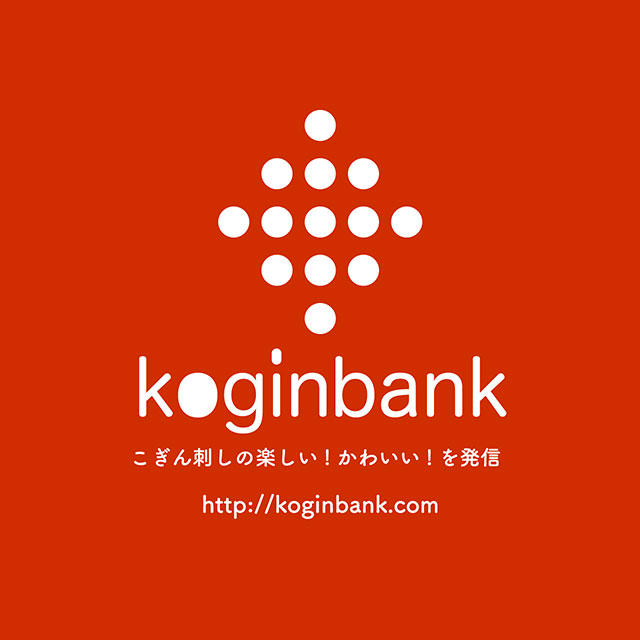 koginbank